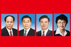 11位地方领导两会后任新职