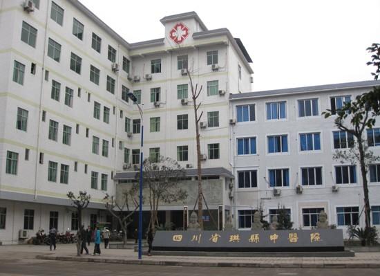 省中医院人流 杭州做人流哪家医院好 杭州市中医院做人流