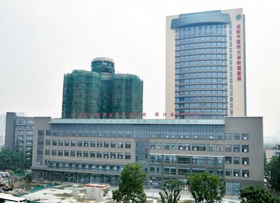 成都中医药大学附属医院--四川频道--人民网
