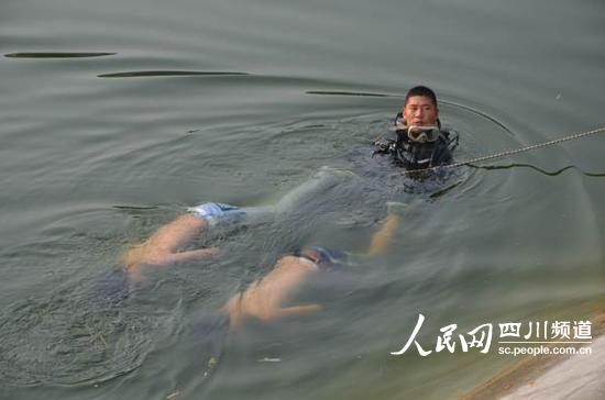 溺水遇难男子遗体被找到