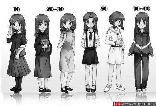 网友手绘不同年代女生校服 萌倒众人
