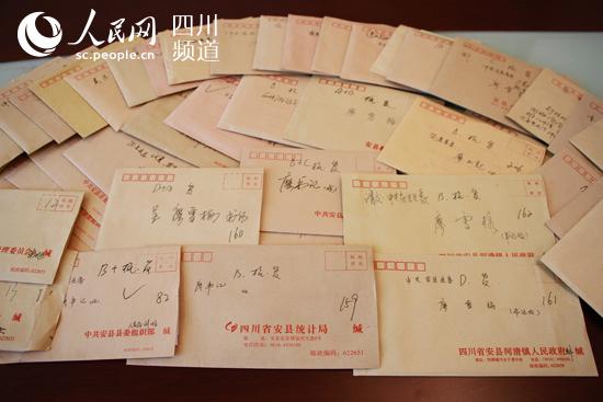 安县塔水行政地图
