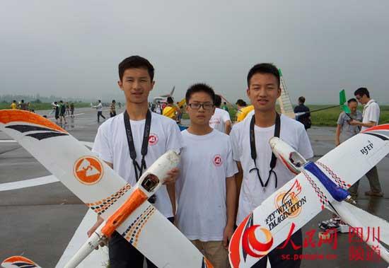 青少年航模海报