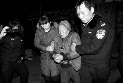 秦云秀/72岁高龄的犯罪嫌疑人秦云秀被抓获。
