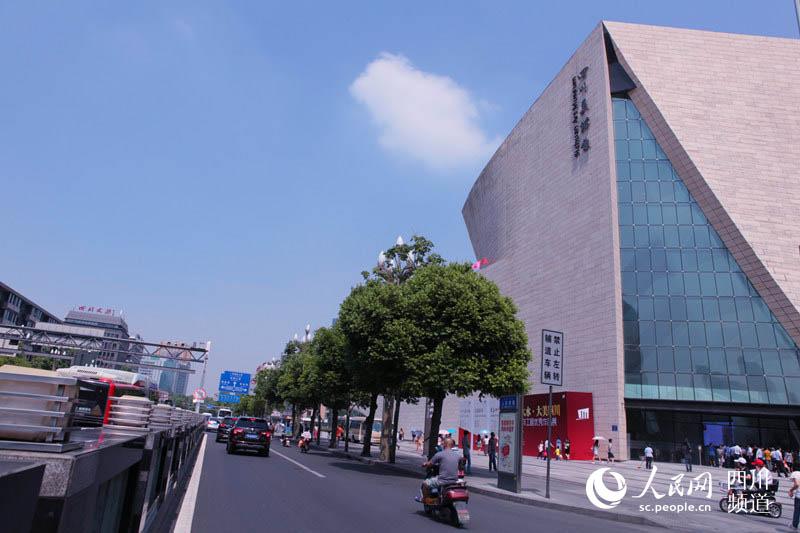 四川省图书馆图片