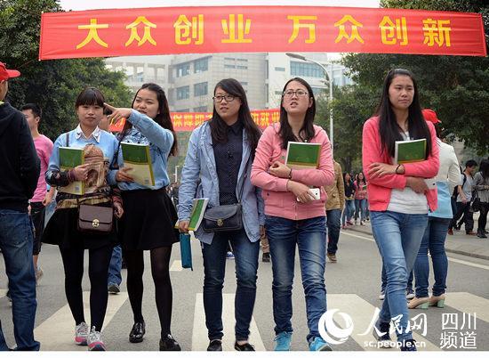 王建军:让创新创业在大学生中蔚然成风图片