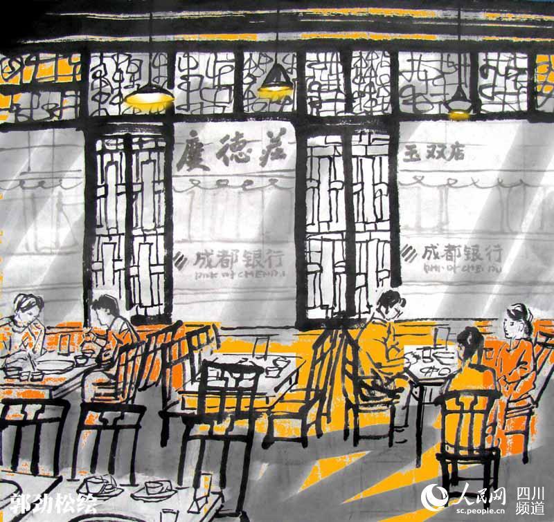 四川画家手绘成都地铁四号线攻略