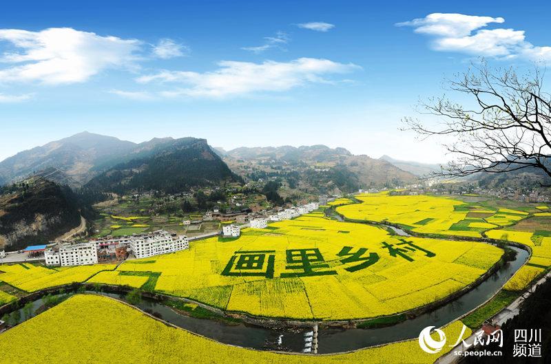 四川古蔺设1000万元专项基金 加快旅游产业发展