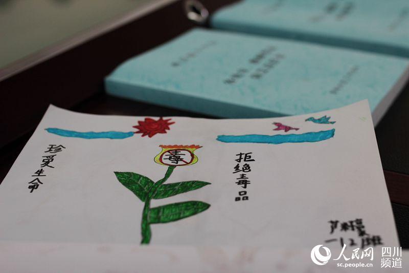 四川西昌航天学校:禁毒防艾教育工作从宝宝关心理钩鞋法的视频图片
