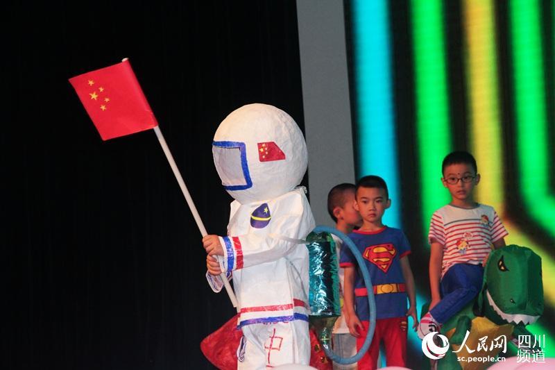 温江一幼儿园举行毕业典礼 培育孩子感恩之心