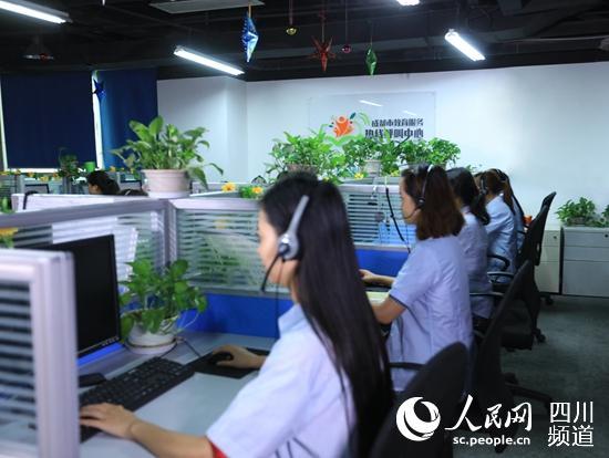 成都市教育服务热线呼叫中心今日正式启用图片