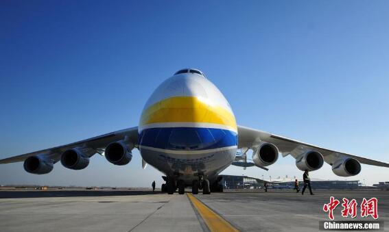 世界最大货运飞机安-225运载约