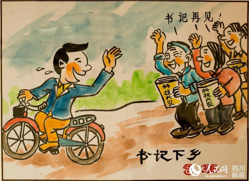 《七旬老人的80幅廉政漫画》摄影获奖 四川叙永廉政建设获肯定图片