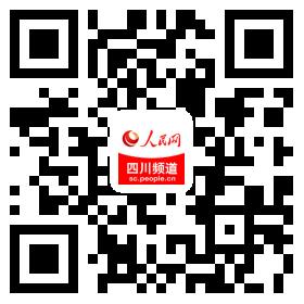 人民网四川频道手机版