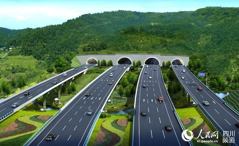 公路控制性工程龙泉山1号隧道今日开工建设