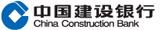 中国建设银行四川省分行