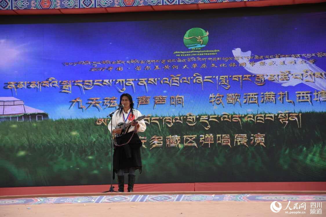 草原开启音乐派对若尔盖安多藏区弹唱总决赛开唱