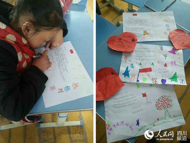 四川藏区:牧区小学生通过手抄报喜迎十九大