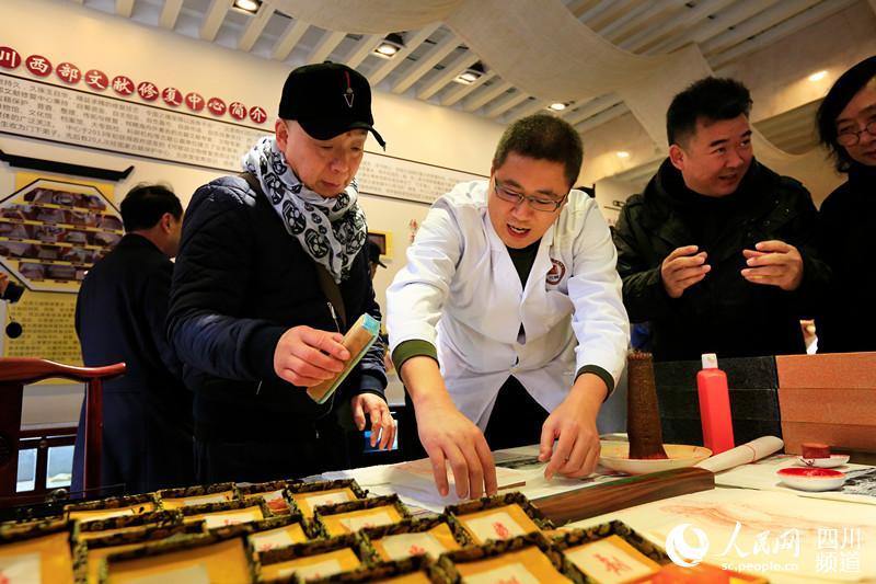 两地艺术家将参观古蜀文化等,感受灿烂悠久的古蜀文明