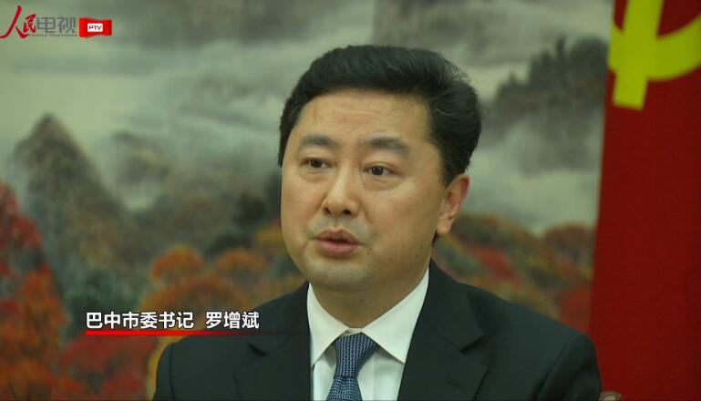 人民网专访巴中市委书记罗增斌