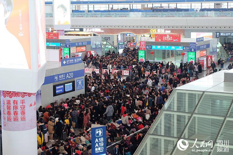 春节黄金周收尾在即 铁路成都局单日客流预计超110万人次