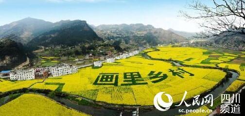 古蔺双沙菜花旅游文化开放月17日开幕