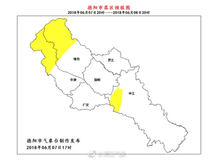 德阳发布等级气象地质灾害v等级风险为3级安溪县德苑开发区设计图图片
