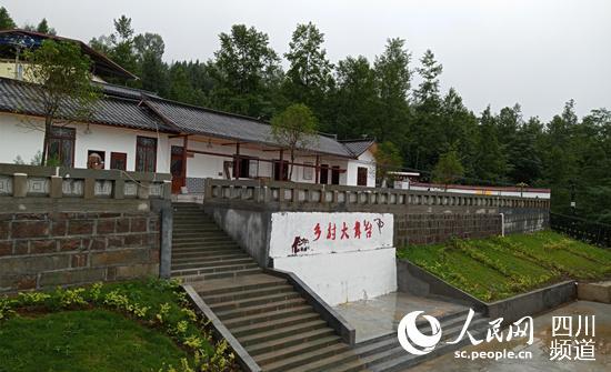 南江县平岗乡桅杆村是工商银行南江支行的定点帮扶村,该村原本是偏远