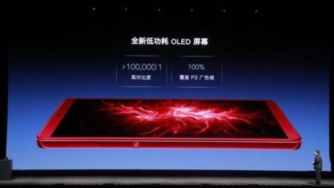 坚果Pro 2S发布:1798元起无限屏手机