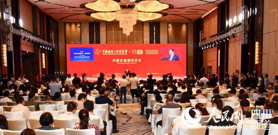 2018中国国际工业博览会现场。