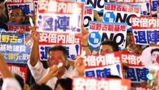 日本民众集会 抗议新安保法