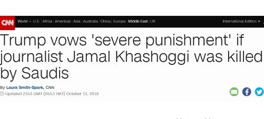 特朗普警告沙特