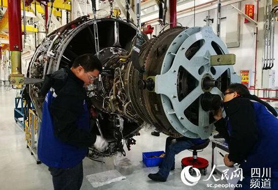 四川自贸试验区首台保税维修飞机发动机交付