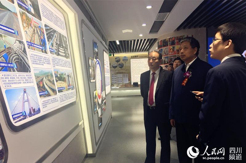 中铁八局首届 企业文化节 在成都开幕