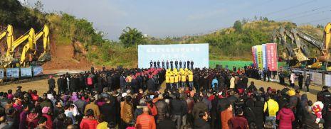 嘉陵江文化旅游职业学院开工仪式在阆中举行