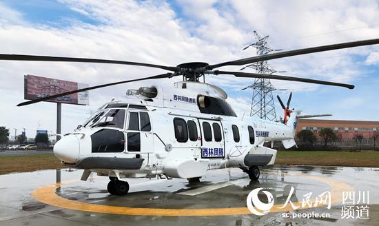 """西林凤腾通航首架""""超级美洲豹""""空客H225直升机。(受访者供图)"""