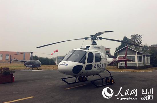 西林凤腾通航直升机培训基地。(王军 摄)
