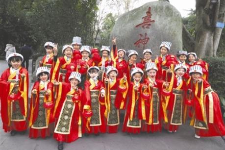 成都:周边活动丰富 热热闹闹迎新年