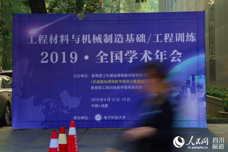 2019大学工科排行_2019广州日报大学一流学科排行榜 发布