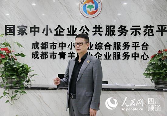 """深耕""""西部论坛"""",加速提升营商环境"""