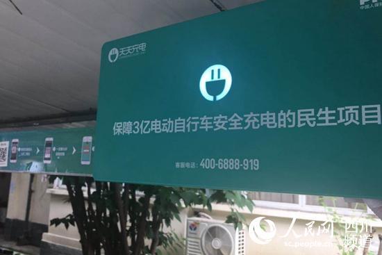 成都:政企党建共建助力平安社区工程百日攻坚