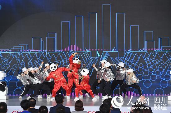 成都熊猫亚洲美食节开幕 向全球美食爱好者发出盛情邀请