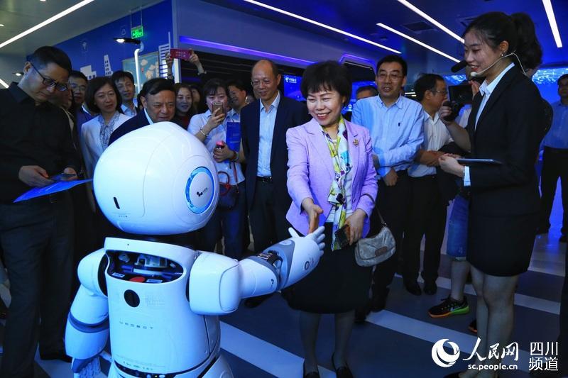 超炫的四川综合智能信息服务体验中心开馆 助力数字经济发展
