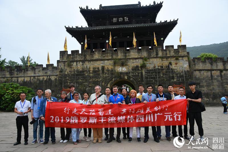 俄罗斯媒体代表走进昭化古城 点赞三国文化魅力图片