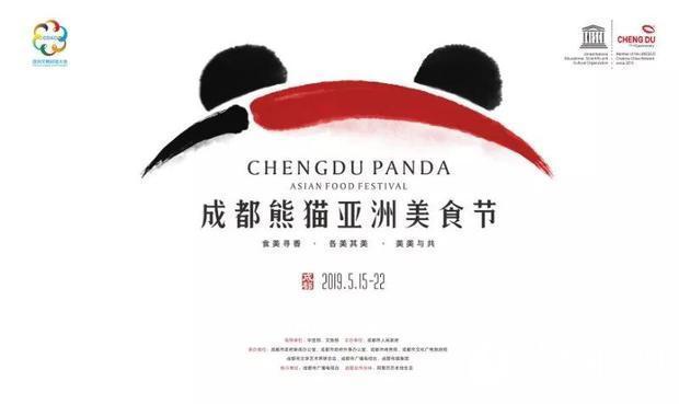 """以食为媒 聚焦中国独特的""""千滋百味"""""""