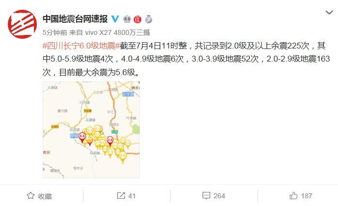 http://www.chnbk.com/changningfangchan/14251.html