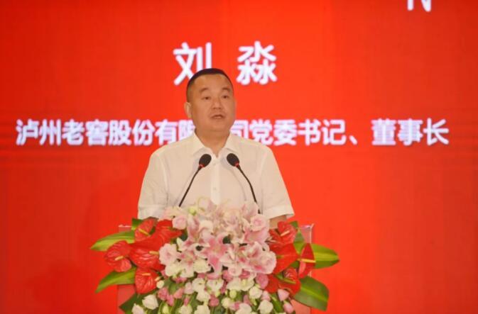新时代诗歌传媒论坛在泸州举办