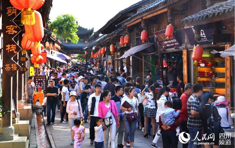 广元县域经济总量排名_广元经济开发区规划图
