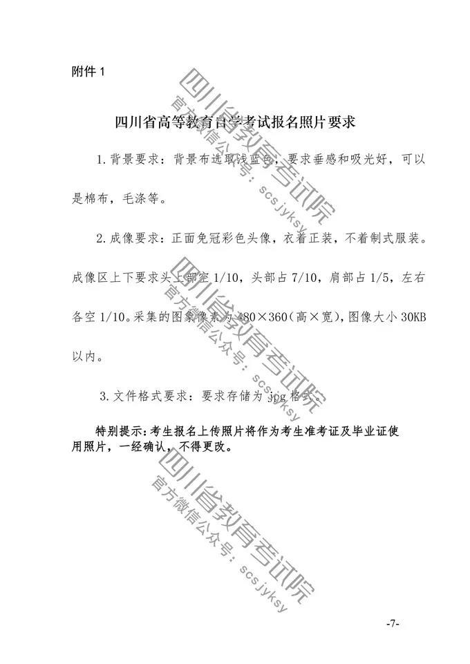 http://www.umeiwen.com/jiaoyu/589387.html