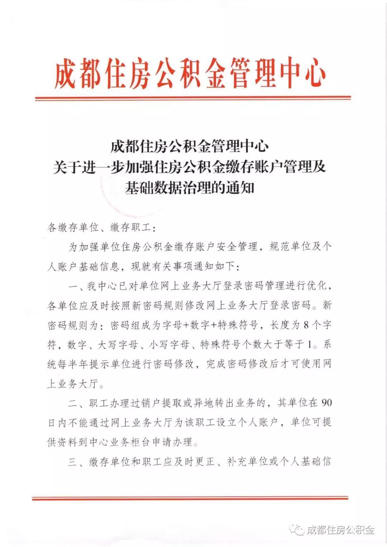 http://www.house31.com/zhuangxiuweihu/45700.html